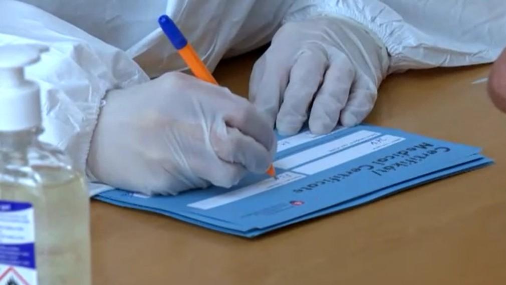 Platnosť potvrdenia o absolvovaní celoplošného testovania končí.