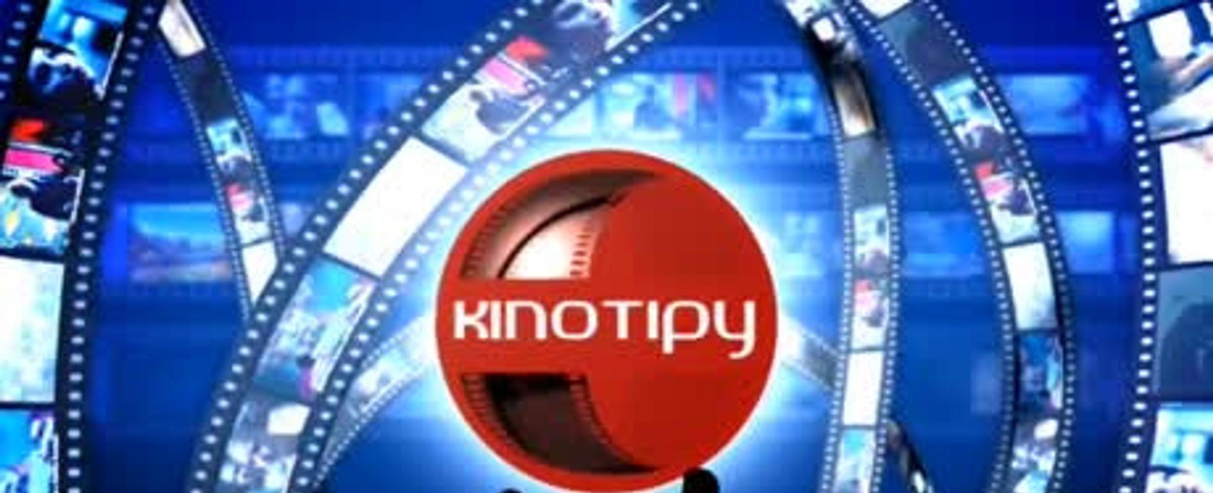 Kinotipy