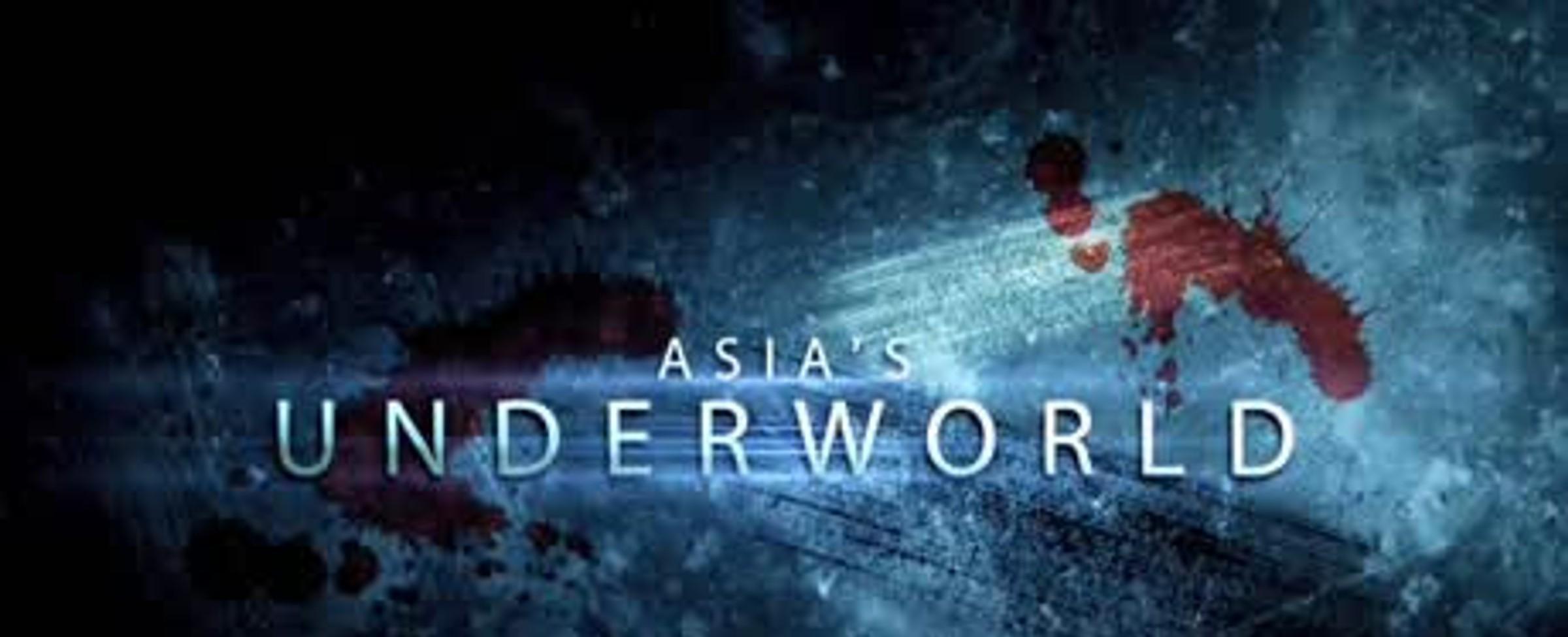 Asijské podsvětí