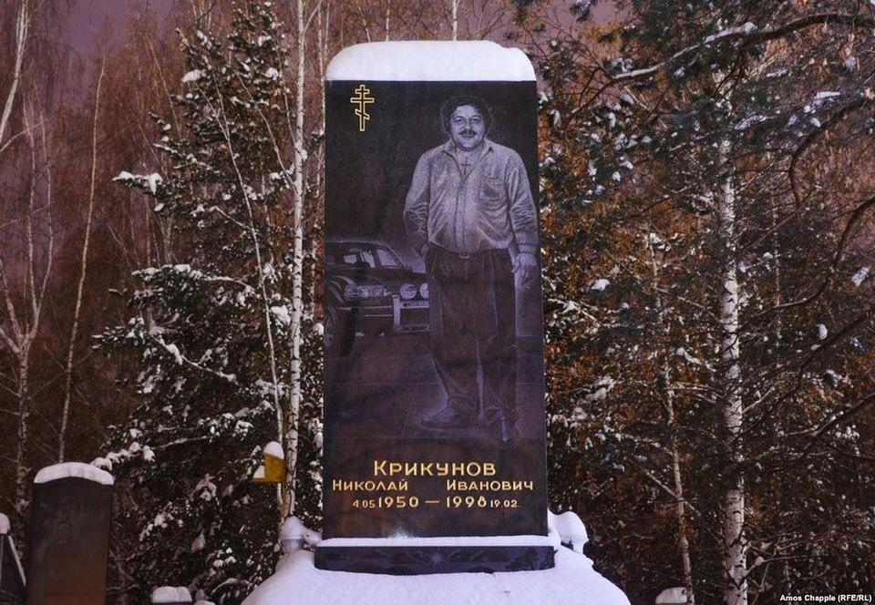 Gangsterský cintorín v Jekaterinburgu