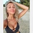 Sexy fotky Nely Slovákovej