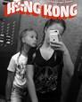 Shania a Davina