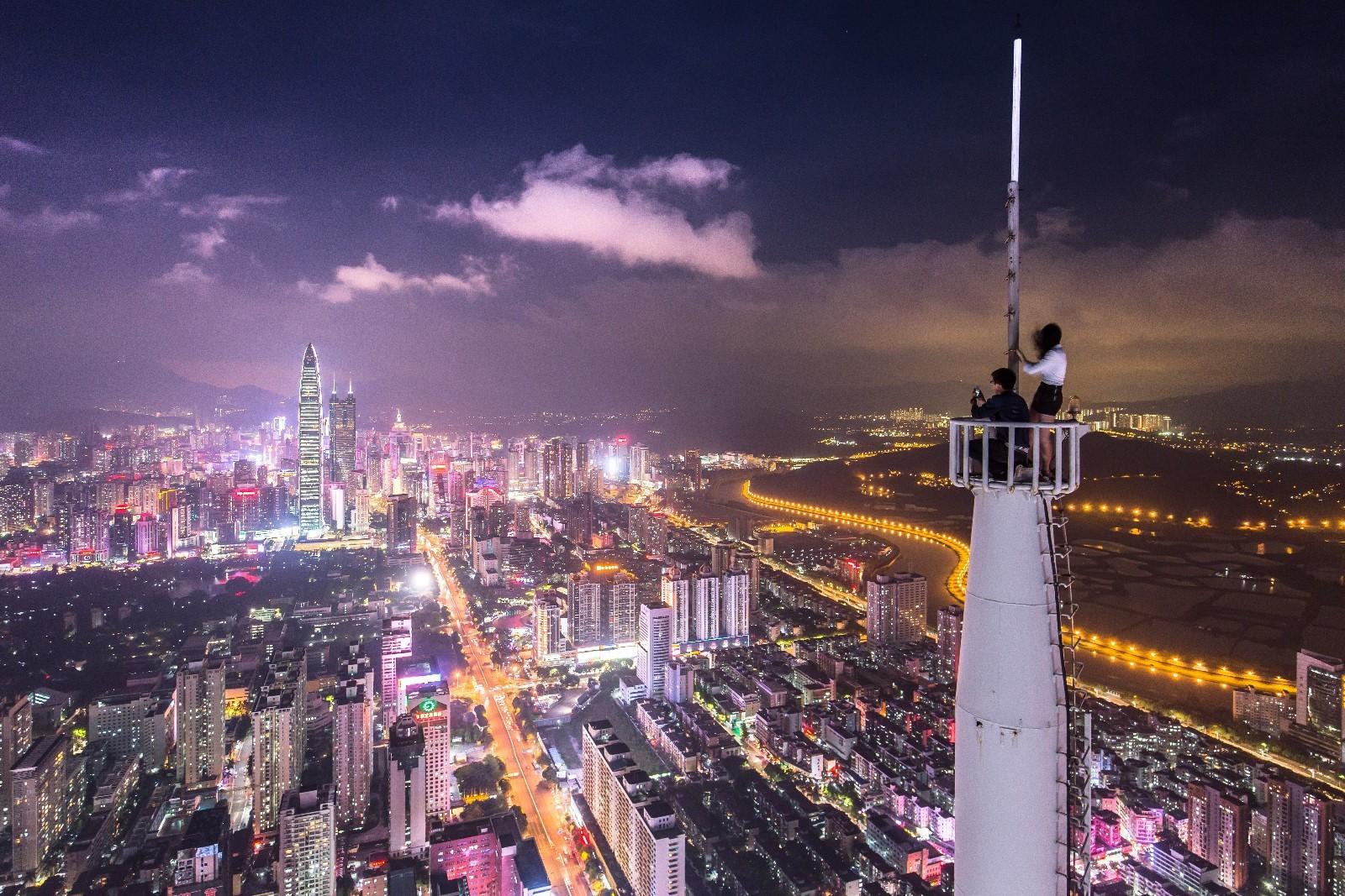 Finančné centrum Ping An v Šen Čene